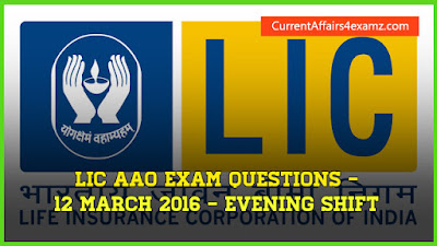 LIC AAO Exam Questions