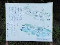 七夕伝説発祥の川・天の川