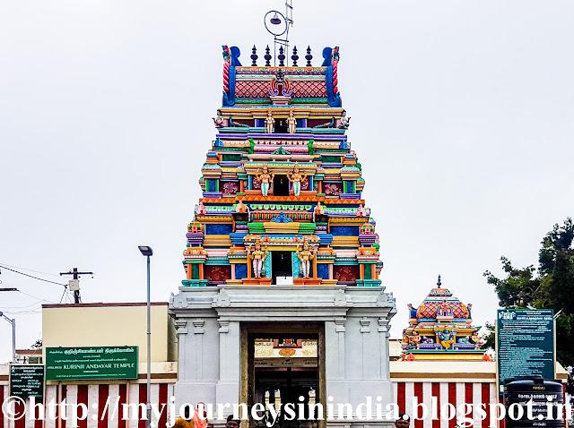 Kurinji Andavar Temple Kodaikanal