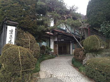 Hotel review: Maruka Ryokan, Yudanaka