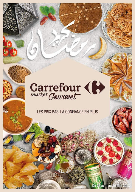 Catalogue carrefour gourmet avril mai 2018