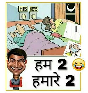 funny tasveeren, funny images, most funny images, funny images in hindi, latest funny images, most funny images