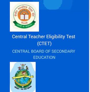 ctet 2016 online application