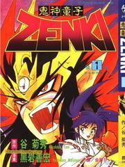 Tiểu thần Zenki - Kishin Douji Zenki
