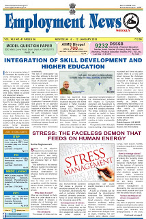 Employment News PDF Download 06th January to 12th January 2018