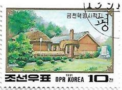 Selo Kim II Sung