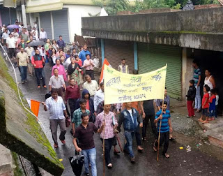 Minority Community Rally in Demand of Gorkhaland