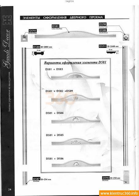 gach bong-1_Page_24 Tổng hợp Full DVD 3D về chi tiết Phào, trần, cột, phù điêu tân cổ điển