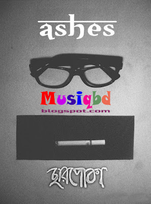 Charpoka (2014) By Ashes Band Mp3 Songs Album Download