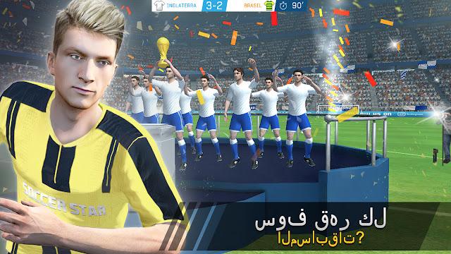 Soccer Star 2019 Top Leagues: The best soccer game v2.0.1 MOD
