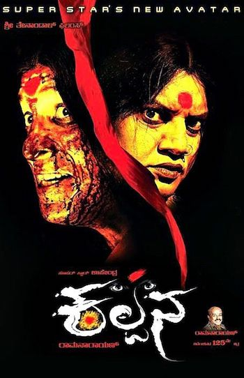 Kalpana 2012 Full Movie Download
