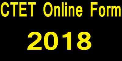 CTET Online Form 2018