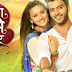 Jaana Na Dil Se Door cast, written update, serial, upcoming story, episodes, upcoming twist, watch online all episodes, new promo, latest gossip, title song download, latest news, episode 1, forum, spoilers, future story
