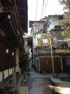 Shibu Hot Springs
