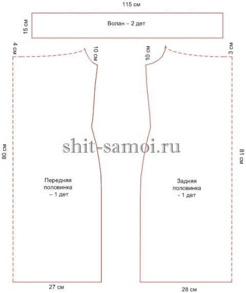 Платье с открытыми плечами мк