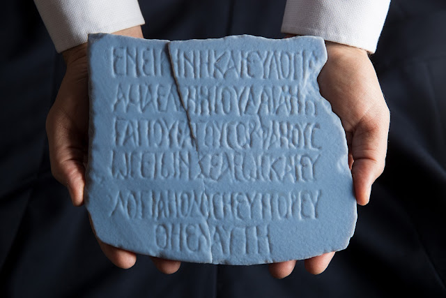 1700-year-old Greek epitaph of Jewish woman translated