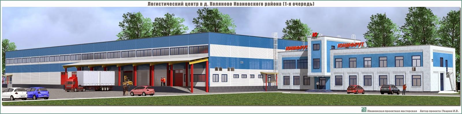 Проект логистического центра в пригороде г. Иваново - д. Коляново - Перспектива