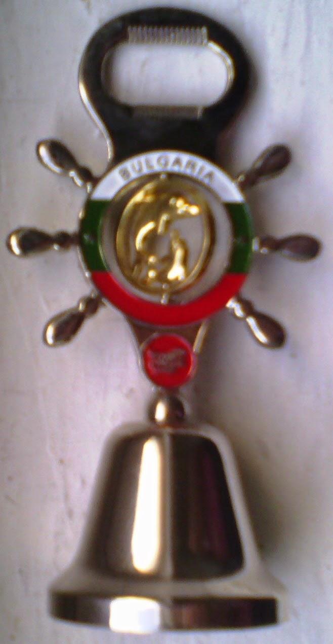 Bulgaria souvenir
