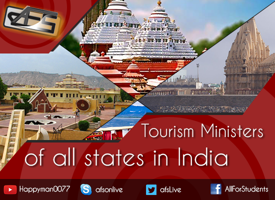 recent Tourism minister of different states in India