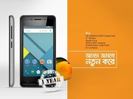 Mango Rio Smartphone