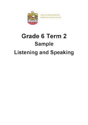 نموذج اختبار في اللغة الانجليزية للصف السادس الفصل الثاني 2017