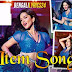 SERA BANGALI LYRICS - Bengali Movie | Sunny Leone (Item Song)