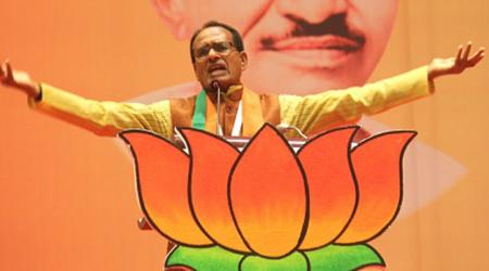 क्या हार में, क्या जीत में किंचित नहीं भयभीत मैं: शिवराज सिंह | MP NEWS