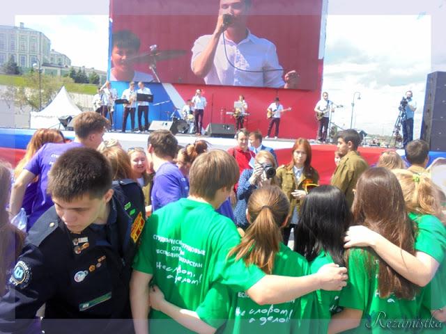 молодёжь на дне России