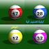 كيفية تصميم كرة بلياردو بالفوتوشوب