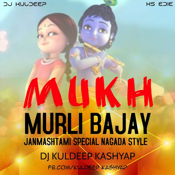 Mukh Murali Bajay [Janmastami Special] - Dj Kuldeep