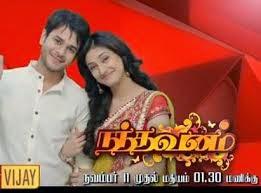 Idhu kadhala vijay tv serial episode 699