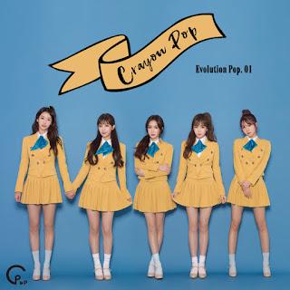 Download Lagu MP3 [Full Album] Crayon Pop – Evolution Pop_Vol.1