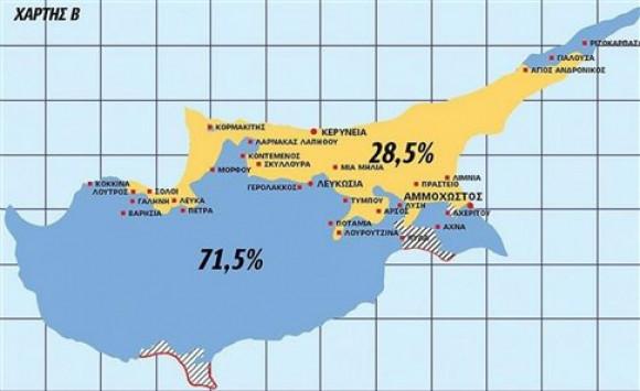 Στην τελική φάση η συνωμοσία κατά της Κύπρου