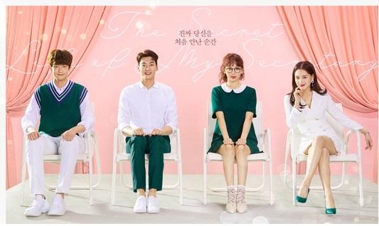 Drama Korea The Secret Life of My Secretary