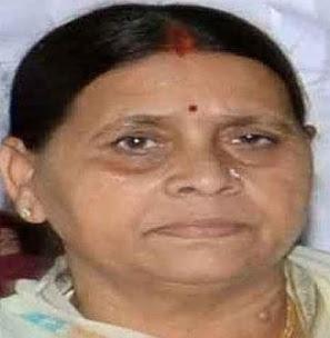 Bihar Ki Pratham Mahila Mukhyamantri