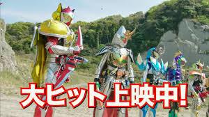Kamen Rider Drive & Gaim : Movie War Full Throttle ...