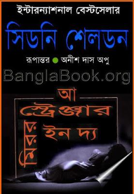 Bangla Onubad Pdf Books