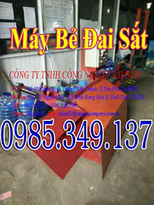 May-be-dai-sat