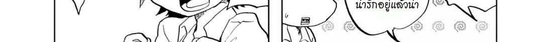 อ่านการ์ตูน Koisuru Yankee Girl ตอนที่ 1 หน้าที่ 63