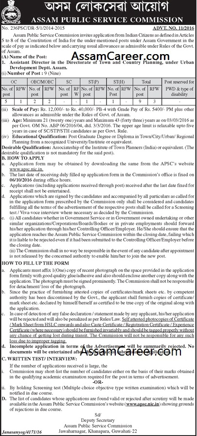 Assistant Director Jobs Under Assam Public Service