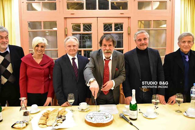 """Ο ιστορικός Σύλλογος του Ναυπλίου """"Ο Παλαμήδης"""" έκοψε την Πρωτοχρονιάτικη πίτα του (βίντεο)"""