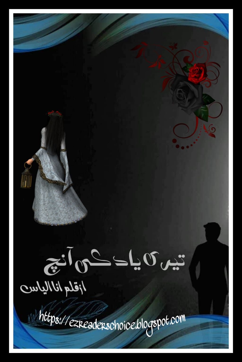 Tanzeela Riaz Novels Pdf