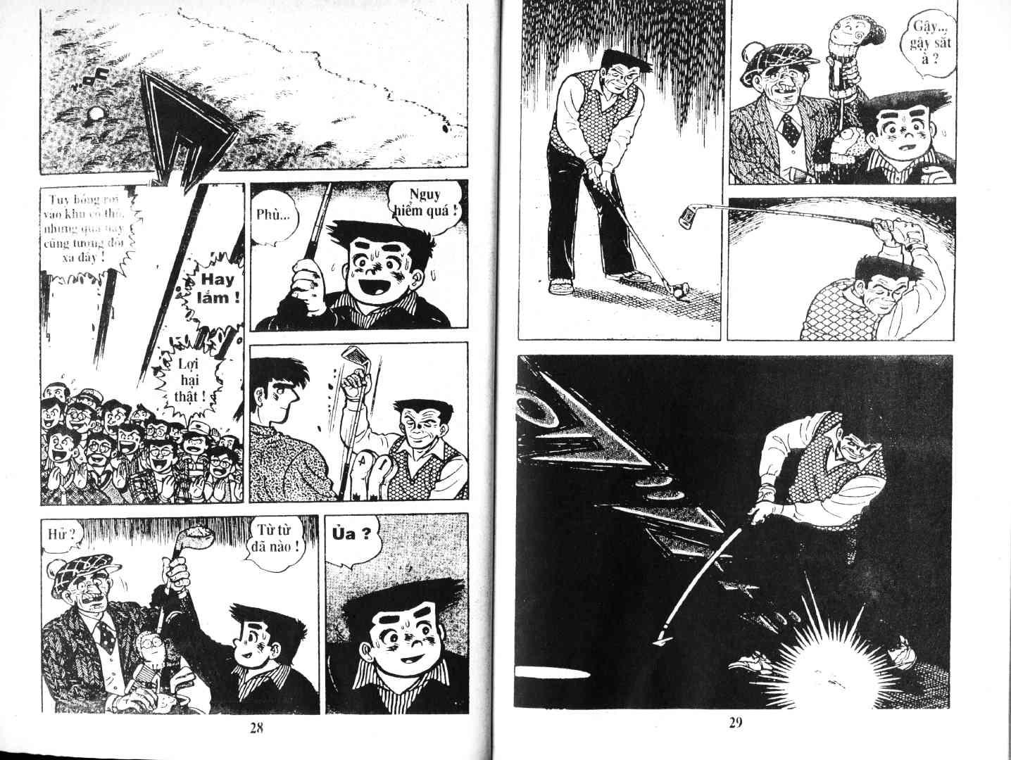 Ashita Tenki ni Naare chapter 51 trang 13