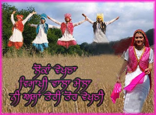 Baisakhi Quotes in Punjabi