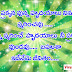 Heart Touching Love Quotes Images In Telugu,love quotations  telugu images