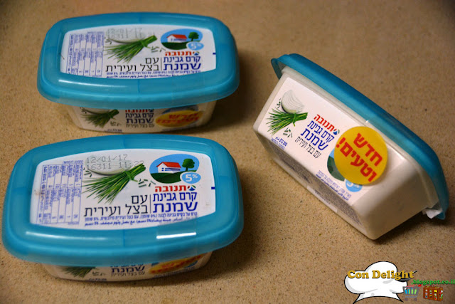 cream cheese Tnuva קרם גבינת שמנת תנובה חדש