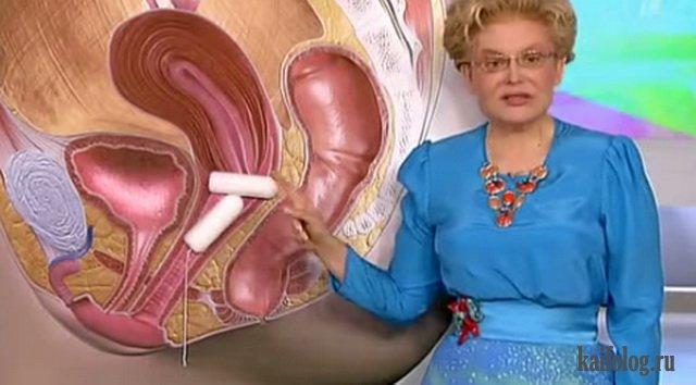 Засовывание члена через расширитель вагины