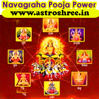Methods to Cure Navagrah, When to use navagrah upaay, Navagrah remedies, why to use navagrah remedies, Powerful tips to minimize the malefic effects of Navagrah, Navagraha totkay, Navagraha Hawan, Astrologer for navagrah solutions.