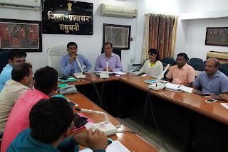 madhubani-revenue-standing-committee-meeting