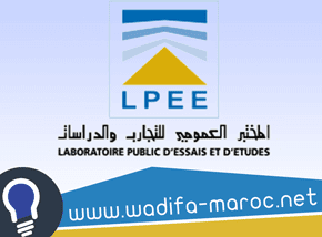Alwadifa maroc Concours de recrutement au Poste Avis de recrutement au Laboratoire Public des Essais et des Etudes (LPEE) plusieurs postes